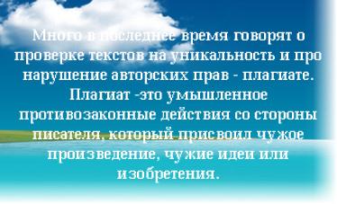 2013-02-05_214905-как-смарт-объект-1