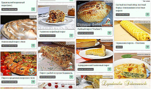 Онлайн найти кулинарные рецепты