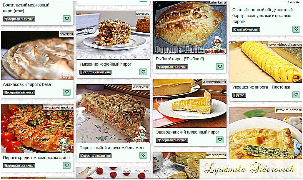 кулинарные сайты с фото